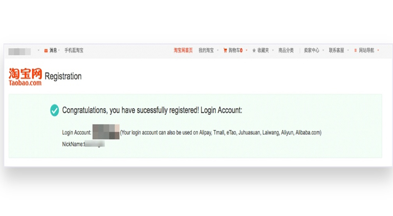 Successfully Registered in Taobao