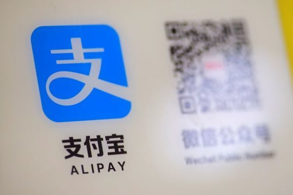 What is Alipay Express Remittance? Alipay