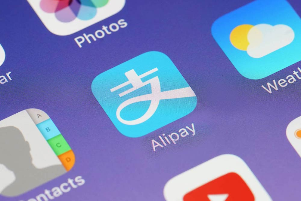 Transfer Money To Supplier's Alipay Account {2021 Guide} Alipay